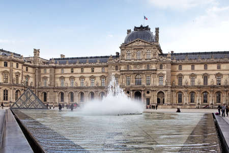 housed: The museum is housed in the Louvre Palace, originally built as a fortress in the late 12th century under Philip II