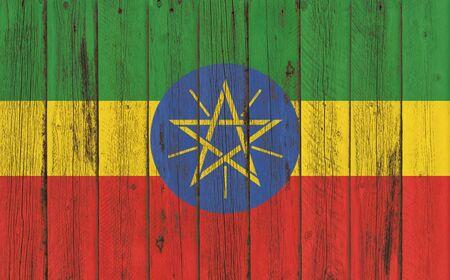 national flag ethiopia: Flag of Ethiopia painted on wooden frame Stock Photo