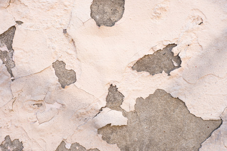 toughness: white concrete wall texture. Abstract background, empty template.