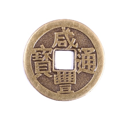 Old Chinese coin isolated on white photo