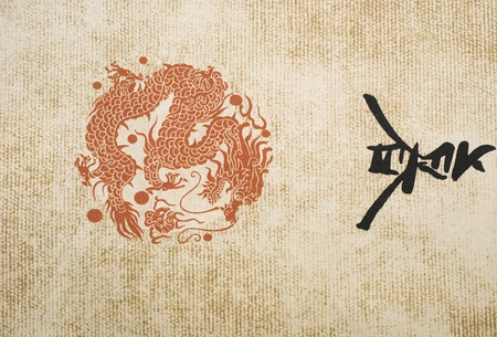 japan wallpaper with dragon and symbol photo