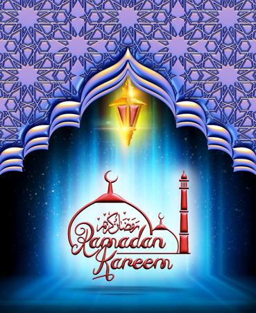 Une carte de voeux template- 'Ramadan Kareem' Banque d'images - 55754808