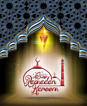 Une carte de voeux template- 'Ramadan Kareem' Banque d'images - 55754809