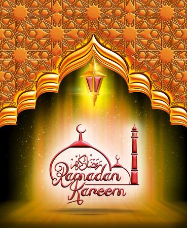 Une carte de voeux template- 'Ramadan Kareem' Banque d'images - 55754810