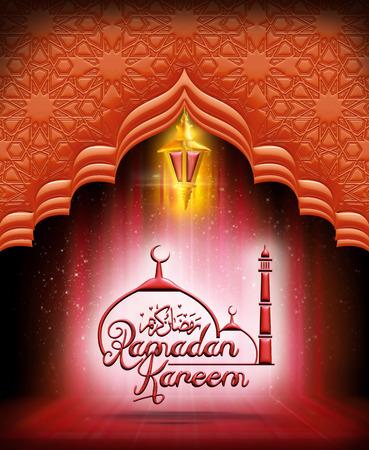Une carte de voeux template- 'Ramadan Kareem' Banque d'images - 55754814