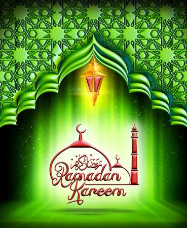 Une carte de voeux template- 'Ramadan Kareem' Banque d'images - 55754816
