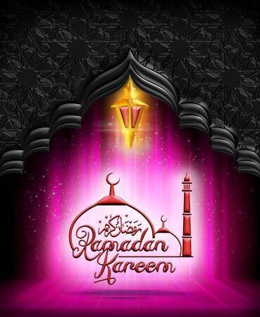 Une carte de voeux template- 'Ramadan Kareem' Banque d'images - 55754822
