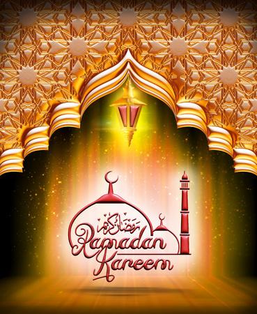 Une carte de voeux template- 'Ramadan Kareem' Banque d'images - 55754835