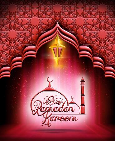 Une carte de voeux template- 'Ramadan Kareem' Banque d'images - 55754839