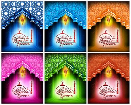 Une carte de voeux template- 'Ramadan Kareem' Banque d'images - 55754841