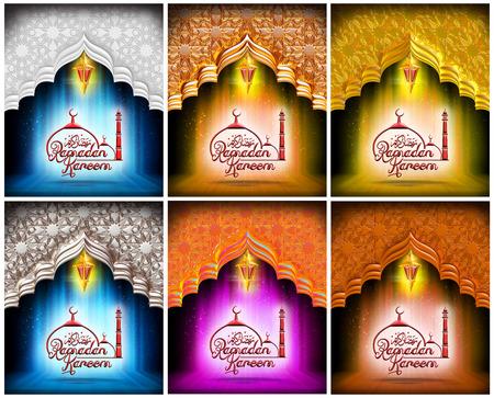 Une carte de voeux template- 'Ramadan Kareem' Banque d'images - 55754842