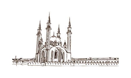 Building view with landmark of Kazan is the capital and largest city of the Republic of Tatarstan in Russia. Hand drawn sketch illustration in vector.