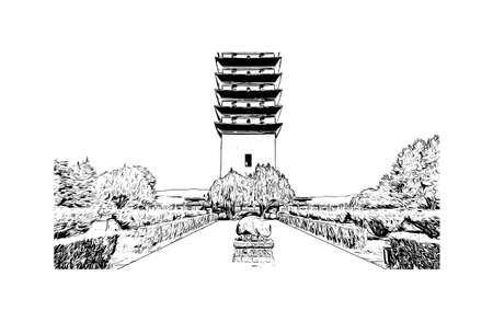 Building view with landmark of Dali is a city in China. Hand drawn sketch illustration in vector.  イラスト・ベクター素材
