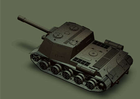 turret: Panzer self-propelled artillery unit drawing on a grey background isolated