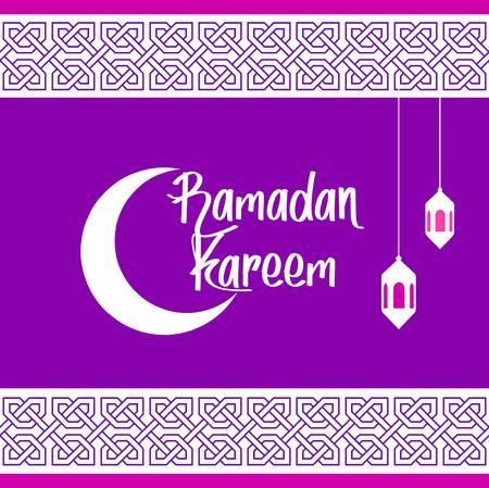 Ramadan Kareem Card2