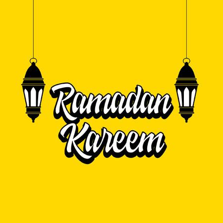 Ramadan Kareem greeting card Illustration