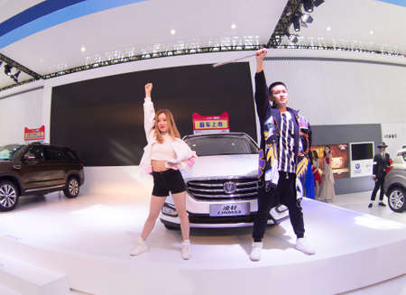 wuhan: Wuhan Auto Show Editorial