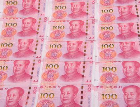The yuan close up