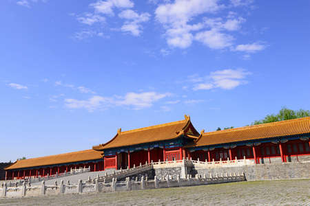 The building in the Forbidden City is in Beijing, China