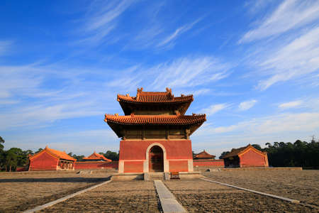 Eastern Royal Tombs of the Qing Dynasty Editorial