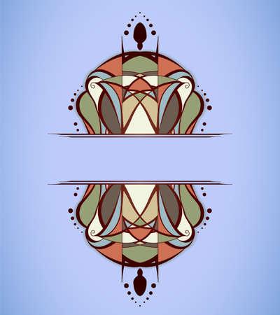Abstract colorful frame. Illustration 10 version Illustration