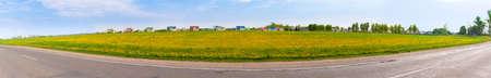 Belarussian villiage - agrotown Banque d'images - 101188370