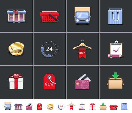 gift basket: Shopping icons Illustration