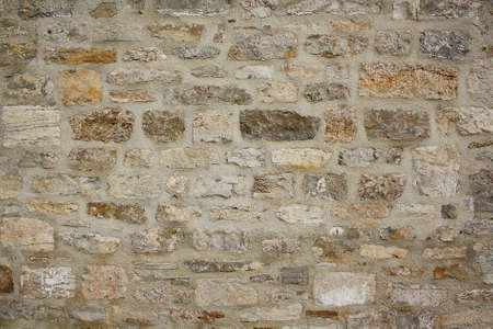 Old gray brick wall as background closeup Stock Photo - 17310863
