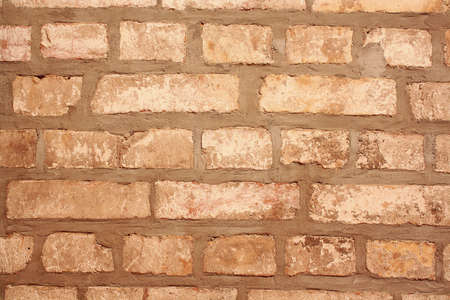 Old gray brick wall as background closeup Stock Photo - 17361742