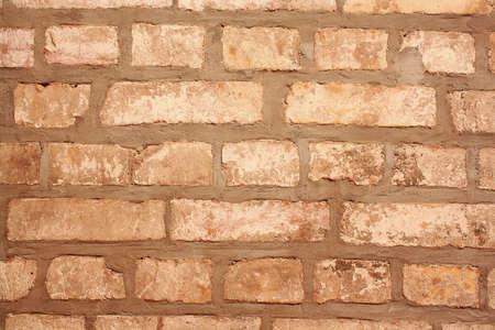 Old gray brick wall as background closeup Stock Photo - 17361742