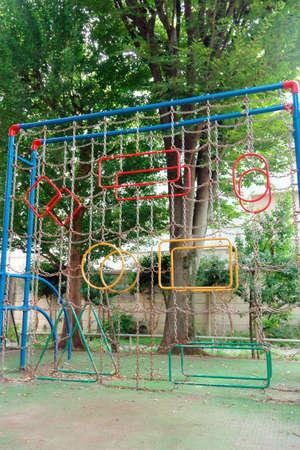 playground equipment: amusement park, Colorful playground equipment in the childrens park