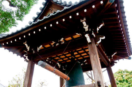 bell tower: Bell tower of the shrine