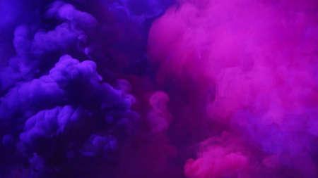 colorful smoke on black background.