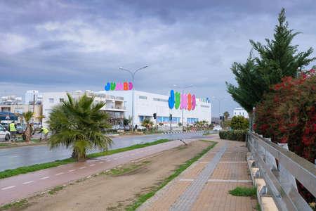 Jumbo store in Larnaca, one of the largest retailers whose principal activity is the distribution of childrens toys Редакционное