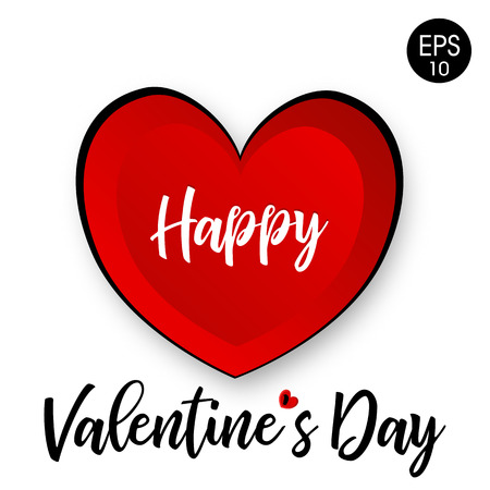 Happy Valentines Day. 14 February. Vector background with heart for your design