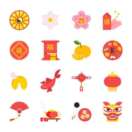 Vector set of chinese traditional new year symbols. Web icons of oriental culture isolated. Hieroglyphs mean good fortune and twelve animals of chinese horoscope. Design elements for travel, guidebook Illustration