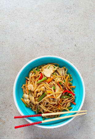 asian noodles with vegetables and mushrooms Banco de Imagens