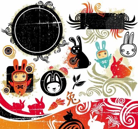 Cartoon oriental set of cute bunnies grunge design elements.  Vector