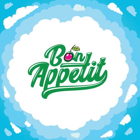 ベクトル漫画フレーム: 糖菓 appetit レタリング、桜の漫画。あなたのテキストのための場所。塊と青い空。
