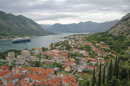 kotor: View of the Kotor and Kotor Bay from Fortress, Montenegro Stock Photo