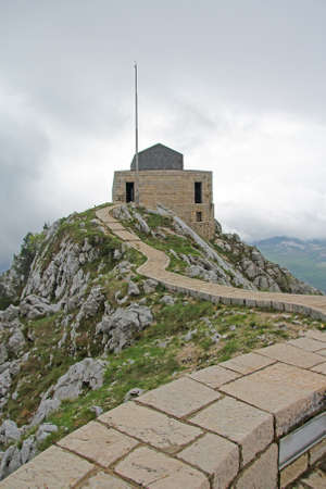 petrovich: road to the viewing platform on the Lovcen Mountain, Montenegro