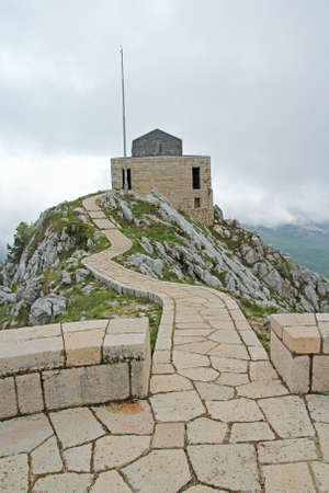 petrovich: viewpoint platform on the Lovcen mountain in Montenegro Stock Photo