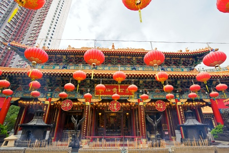 Wong Tai Sin Temple in Hong Kong photo