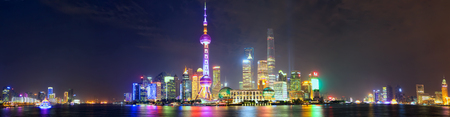 shanghai pudong skyline: Shanghai Pudong skyline panorama at night, China Stock Photo