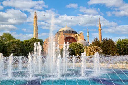 aya: Haghia Sophia Aya Sofya in Istanbul, Turkey