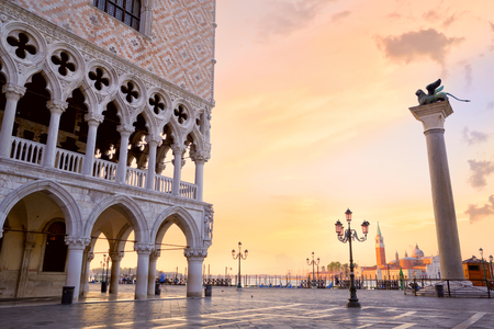 San Marco square at sunrise in Venice, Italy Stock Photo