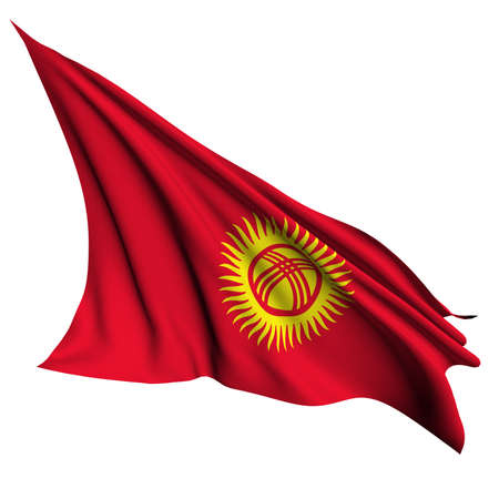 Kyrgystan flag - collection no_4
