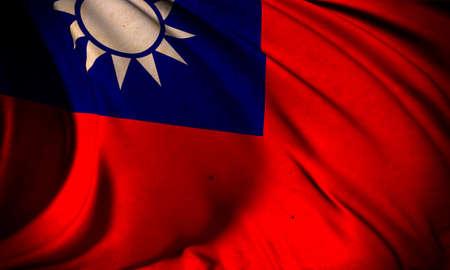 Grunge flag of Republic of China