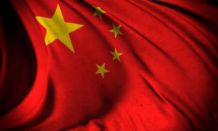Grunge flag of China Stock Photo