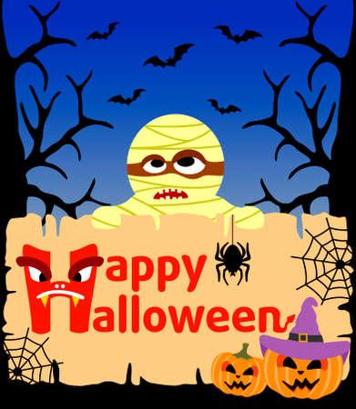 cripta: Halloween sfondo carta con mamma